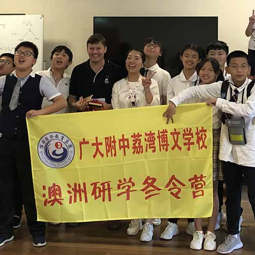 Chinese students holding up a yellow sign from Boya Education Group